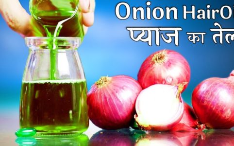 HOMEMADE Onion Hair Oil