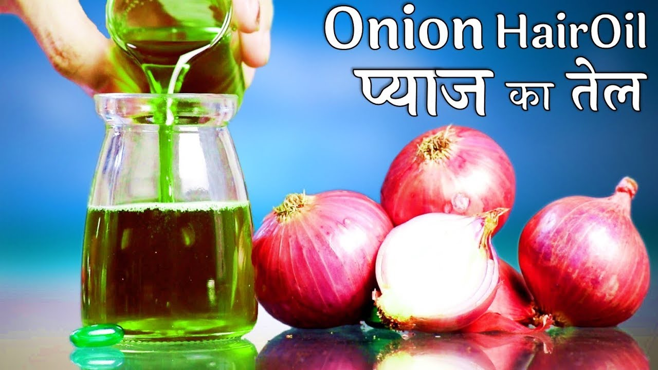HOMEMADE Onion Hair Oil